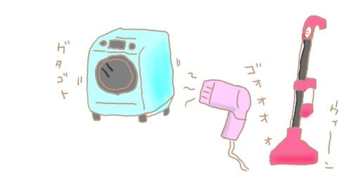 f:id:maiki5822:20190329104537j:plain