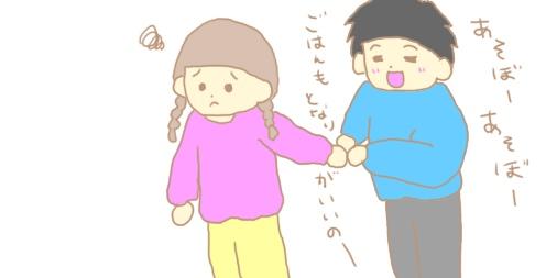 f:id:maiki5822:20190401105521j:plain