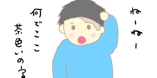 f:id:maiki5822:20190403151221j:plain