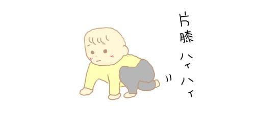 f:id:maiki5822:20190404133655j:plain
