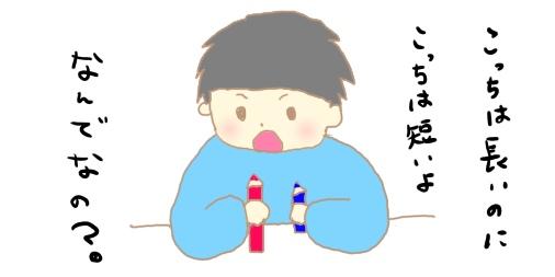 f:id:maiki5822:20190407094358j:plain
