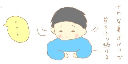 f:id:maiki5822:20190409103225j:plain