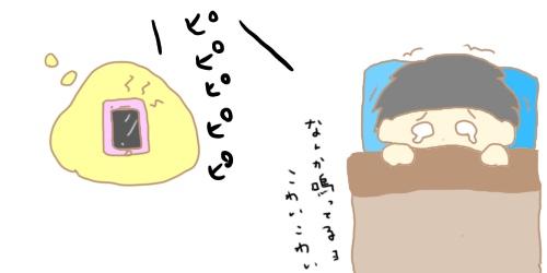 f:id:maiki5822:20190416151743j:plain