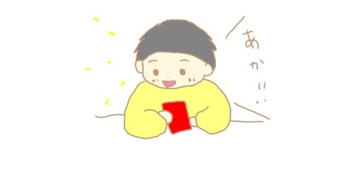 f:id:maiki5822:20190417101755j:plain