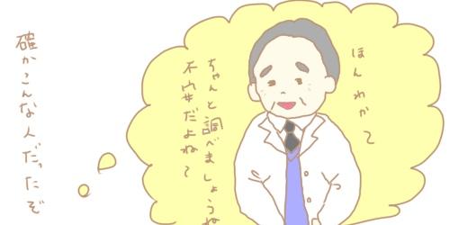 f:id:maiki5822:20190418132855j:plain