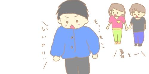 f:id:maiki5822:20190423105346j:plain