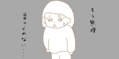 f:id:maiki5822:20190423122443j:plain