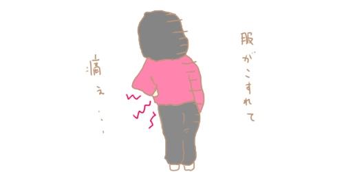 f:id:maiki5822:20190423143112j:plain