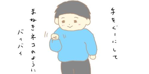 f:id:maiki5822:20190426111756j:plain