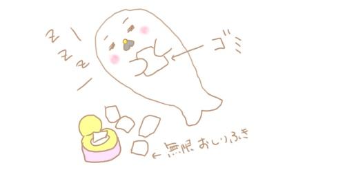 f:id:maiki5822:20190510103408j:plain