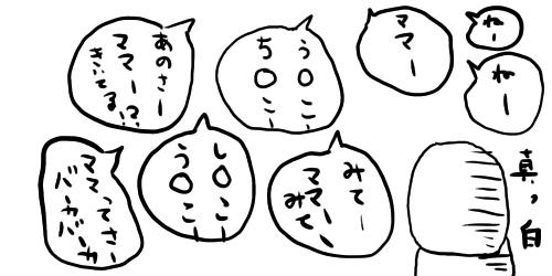 f:id:maiki5822:20190515171925j:plain