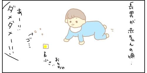 f:id:maiki5822:20190517134053j:plain