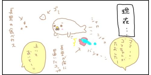 f:id:maiki5822:20190517134109j:plain