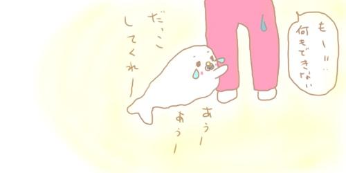 f:id:maiki5822:20190519150715j:plain