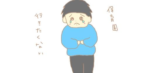 f:id:maiki5822:20190521130430j:plain