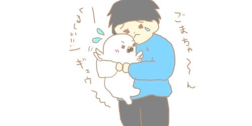 f:id:maiki5822:20190522120432j:plain
