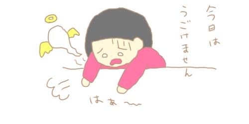 f:id:maiki5822:20190523154833j:plain