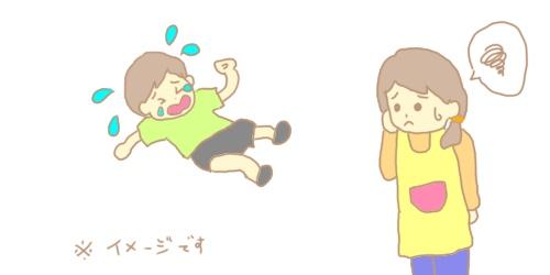 f:id:maiki5822:20190524153716j:plain