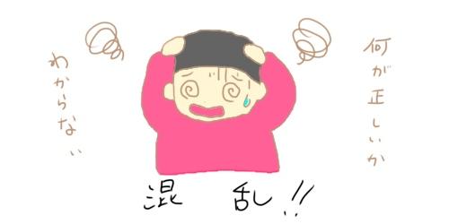 f:id:maiki5822:20190527154502j:plain