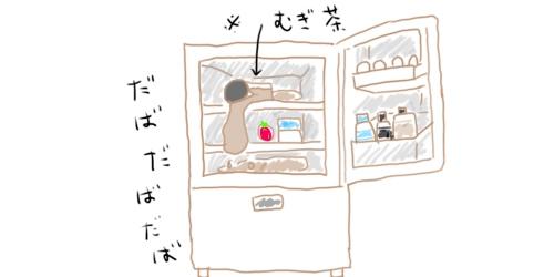 f:id:maiki5822:20190528141154j:plain