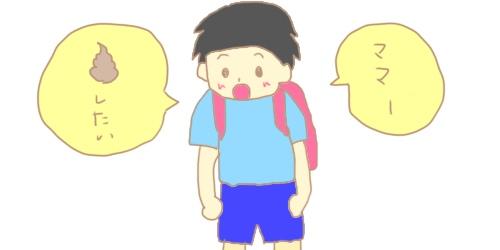 f:id:maiki5822:20190528141823j:plain