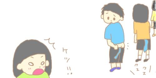 f:id:maiki5822:20190531125049j:plain