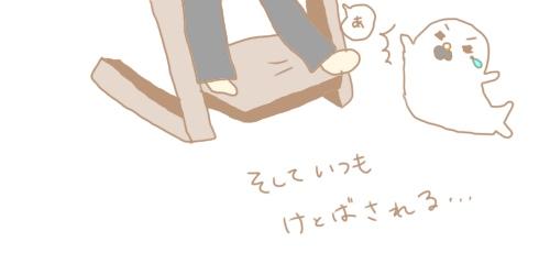 f:id:maiki5822:20190603151100j:plain