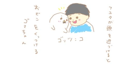 f:id:maiki5822:20190604103642j:plain