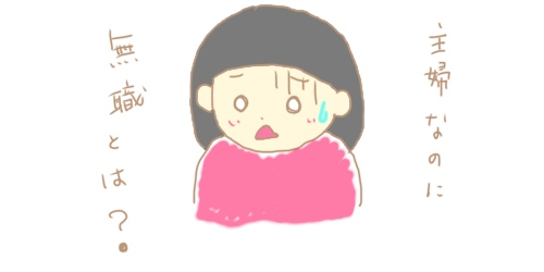 f:id:maiki5822:20190605133732j:plain