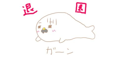 f:id:maiki5822:20190605133903j:plain