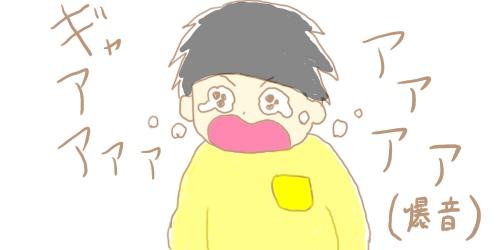 f:id:maiki5822:20190612211703j:plain