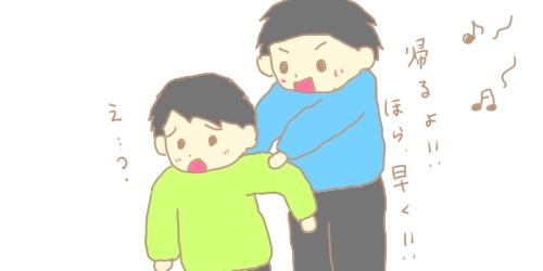 f:id:maiki5822:20190613133555j:plain