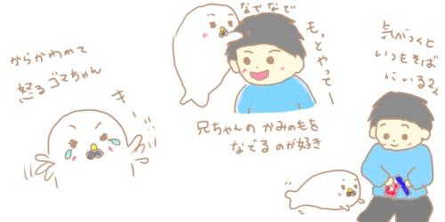 f:id:maiki5822:20190614110349j:plain