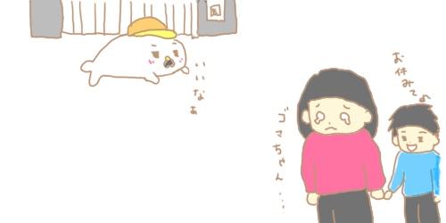 f:id:maiki5822:20190614111349j:plain