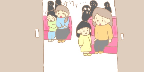 f:id:maiki5822:20190615155542j:plain