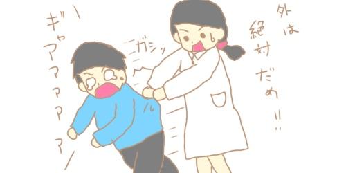 f:id:maiki5822:20190615155724j:plain