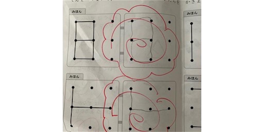 f:id:maiki5822:20190622144747j:image