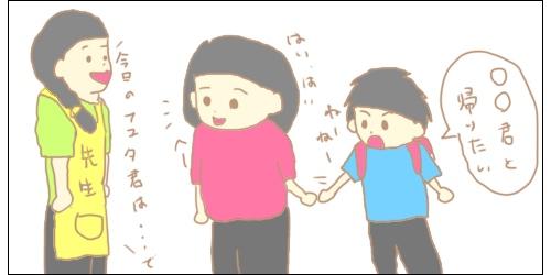 f:id:maiki5822:20190624121708j:plain