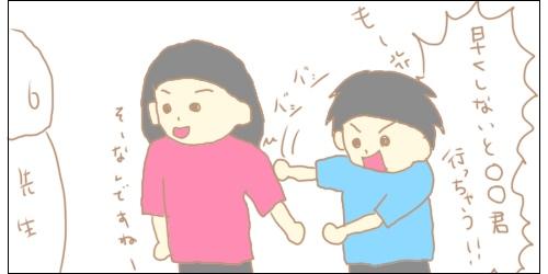 f:id:maiki5822:20190624121759j:plain