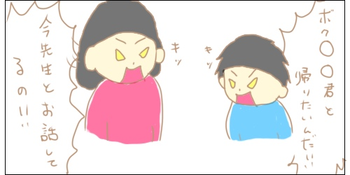 f:id:maiki5822:20190624121811j:plain