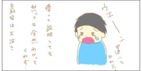 f:id:maiki5822:20190624121834j:plain