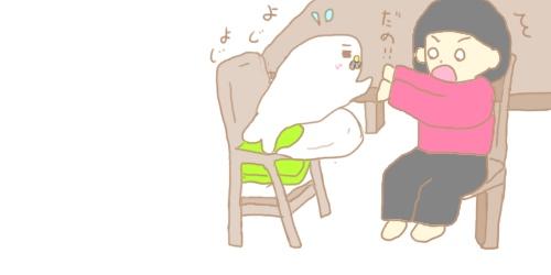 f:id:maiki5822:20190625223415j:plain