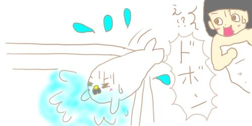 f:id:maiki5822:20190625223451j:plain