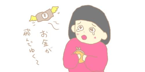 f:id:maiki5822:20190628213238j:plain