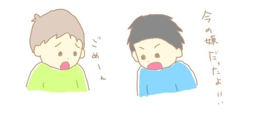 f:id:maiki5822:20190703113344j:plain