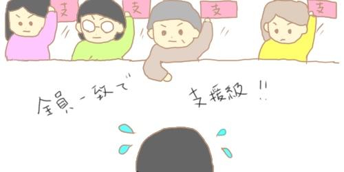 f:id:maiki5822:20190703113414j:plain