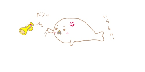 f:id:maiki5822:20190705135146j:plain