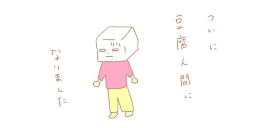 f:id:maiki5822:20190705135249j:plain