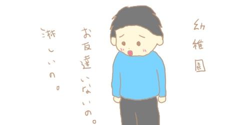 f:id:maiki5822:20190712213900j:plain