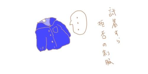 f:id:maiki5822:20190712215020j:plain